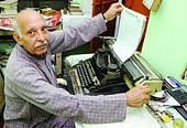 C.P.Rai and his dreaded typewriter