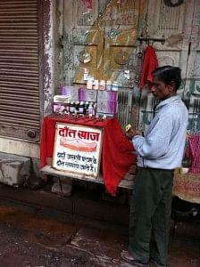 Street Life at Varanasi