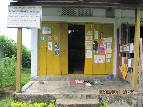 IOutside view of the Apne Library, Wakro