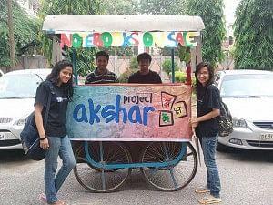 Project Akshar