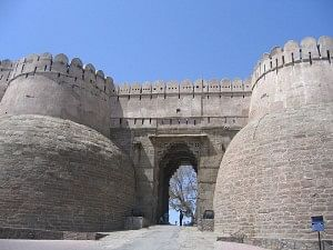 Ram Pol  or Ram Gate. The main gate to the fort