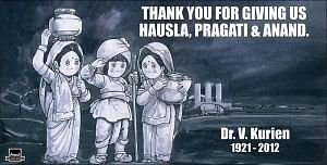 The Amul mascot cried for the first time in 48 years at the death of Dr. Kurien.