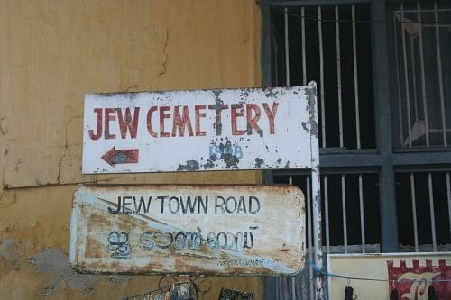 Jewtown - home of the tiny yet historic community of Jews in Cochin