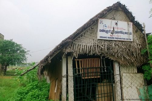 Organic manure preparation centre