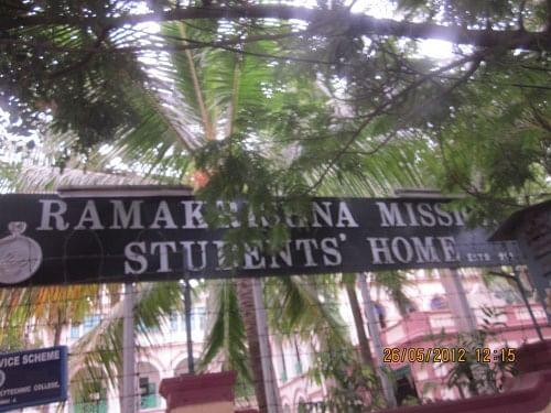 Ramakrishna Mission Students Home (RMSH) in Mylapore, Chennai
