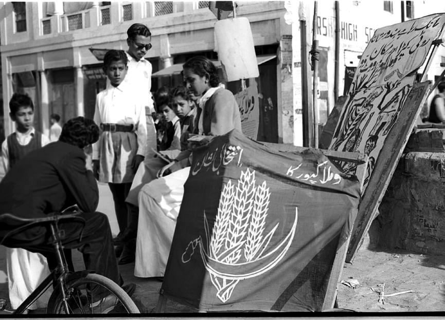 A Communist Camp of Karol Bagh, Delhi.
