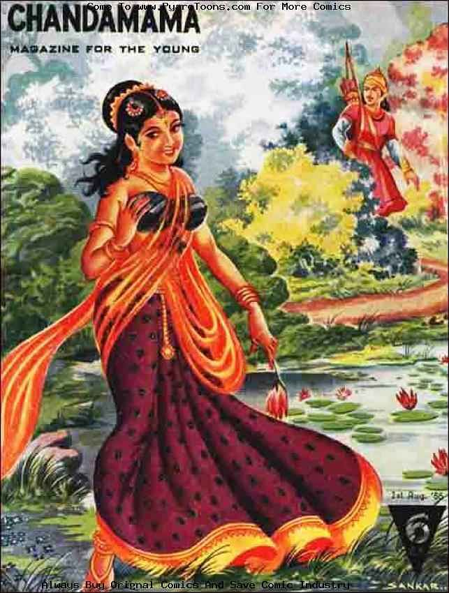 Chandamama