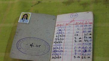 A student's savings passbook