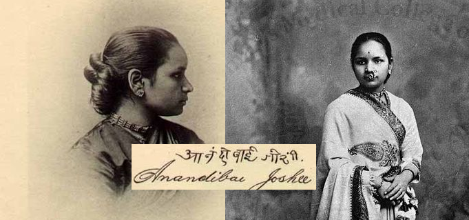 How Anandi Joshi Became India's First Lady Doctor
