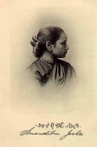 Photo courtesy: poornima Varman (Wikimedia Commons)