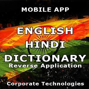 women app_dictionary