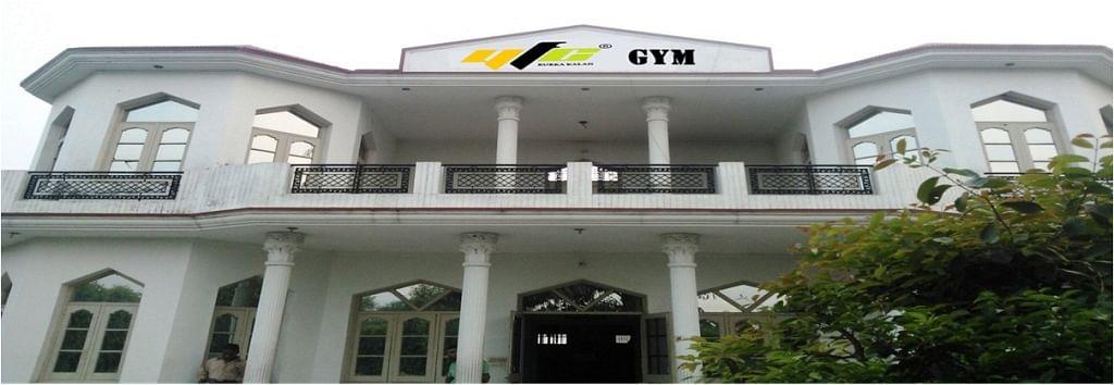 The Gym Centre