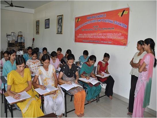 vocational program, Rurka Kalan