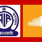 all india radio on soundcloud and android