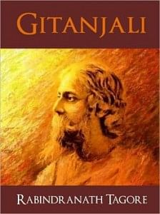 20 Must Read Gems of Indian English Literature - The Better