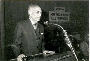 Justice Raj Hans Khanna