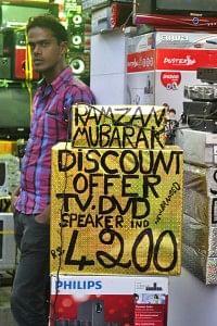 ramzan market
