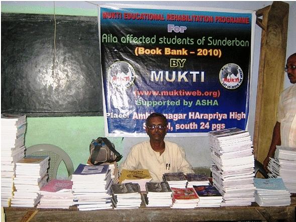 MUKTI Book Bank at Ambika Nagar Haripriya high school, Maipith, Sunderban.