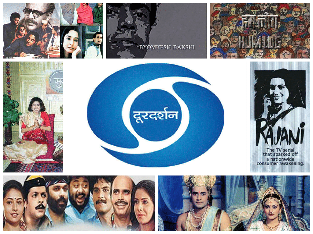 Our Favourite Shows Of Doordarshan That We Loved Watching During Our Childhood