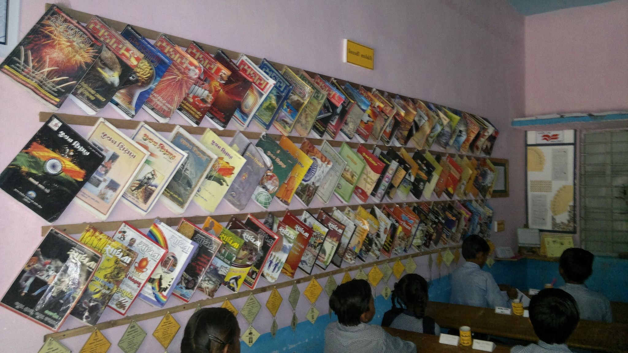 Every classroom has a separate library to make the books easily accessible.