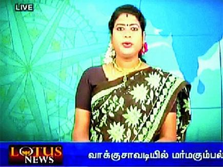 Screen capture of Padmini Prakash's news bulletin.