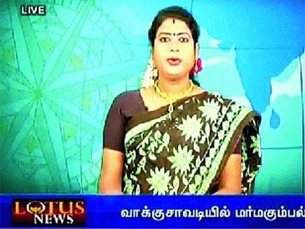 Screen capture of Padmini Prakash's news bulletin.