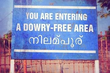 Sign board at the entrance to Nilambur (Credits: scoopwhoop.com)