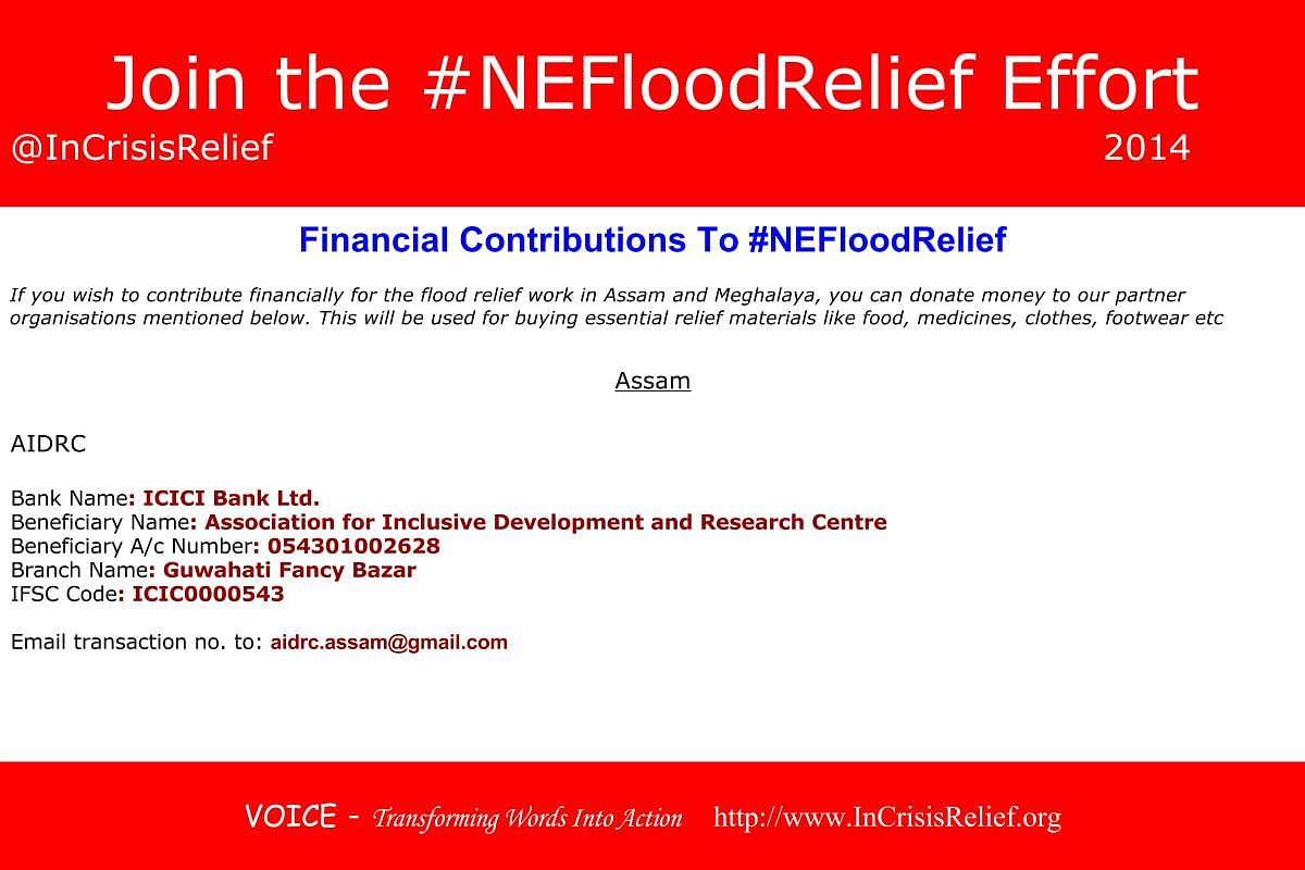 Assam-Funding-Incrisis relief