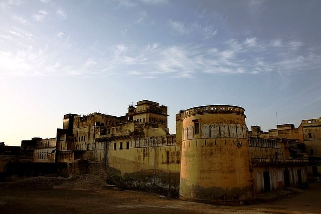 Mahansar Fort