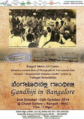 event bangalore1