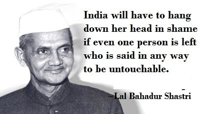 Five Quotes By Lal Bahadur Shastri That We Absolutely Love The