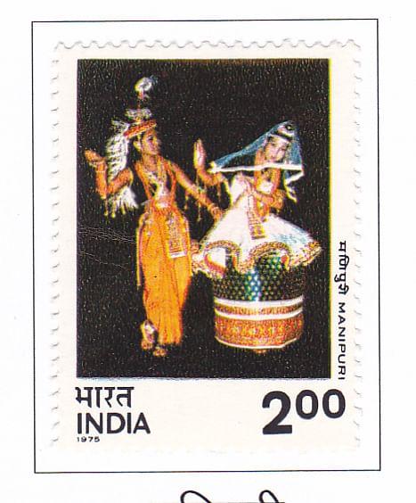 stamp 1975