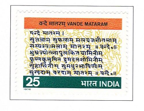 stamp 1976