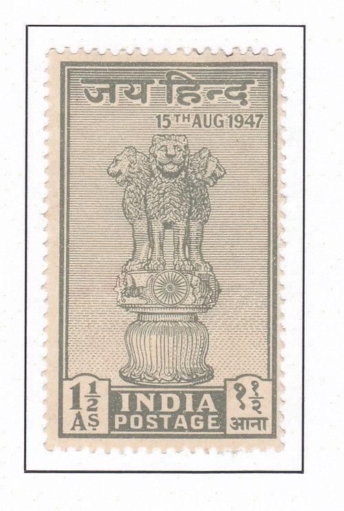 courtesy- indiapost.gov.in