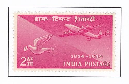 Courtesy- indiapost.gov.in