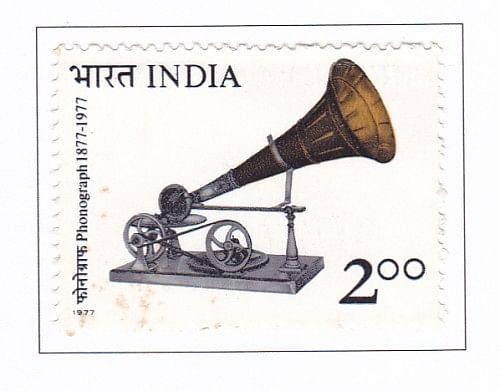 stamp1977