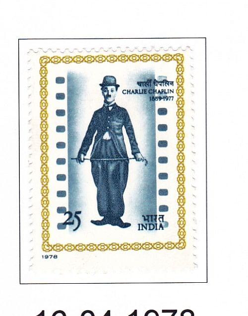 stamp1978