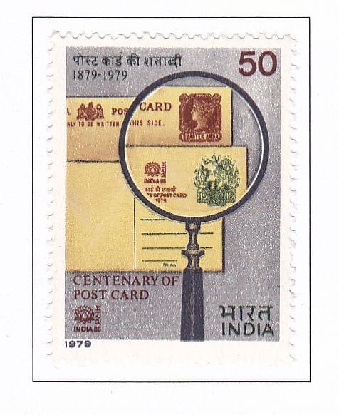 stamp79