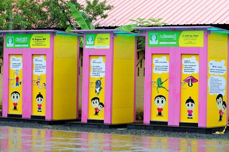 """Smart"" toilet by Eram Scientific Solutions pvt. ltd."