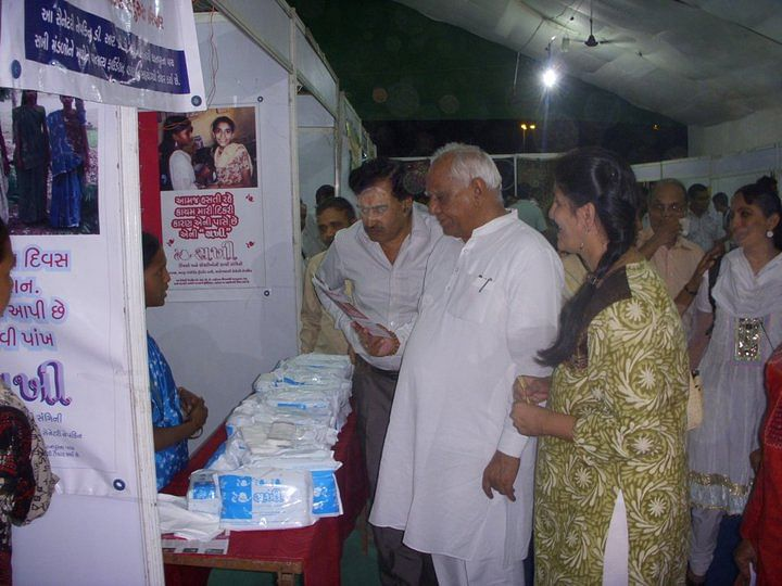 Public awareness through various exhibitions and displays.