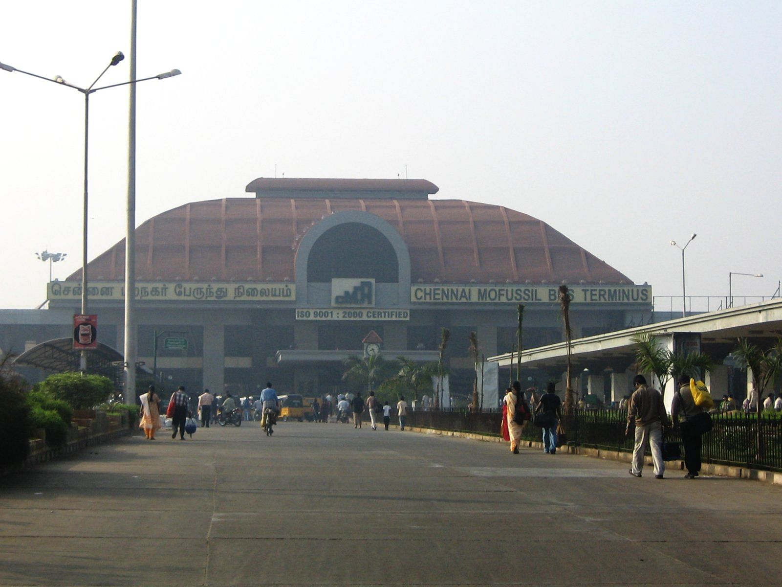 Photo courtesy: User:SriniG/Wikimedia