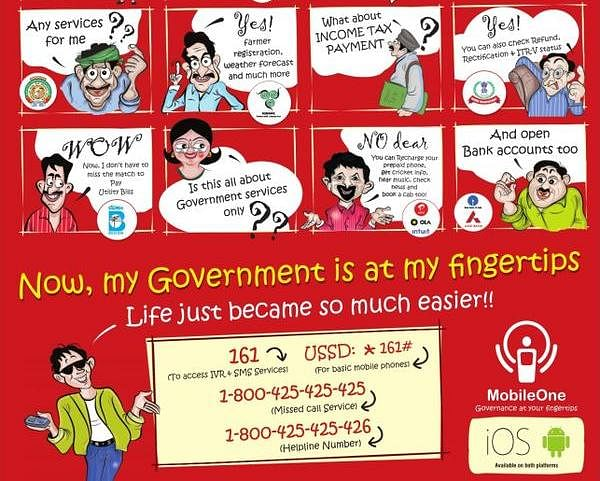 The MobileOne App With 4000 Services That Aims To Make Life Easier For The People Of Karnataka