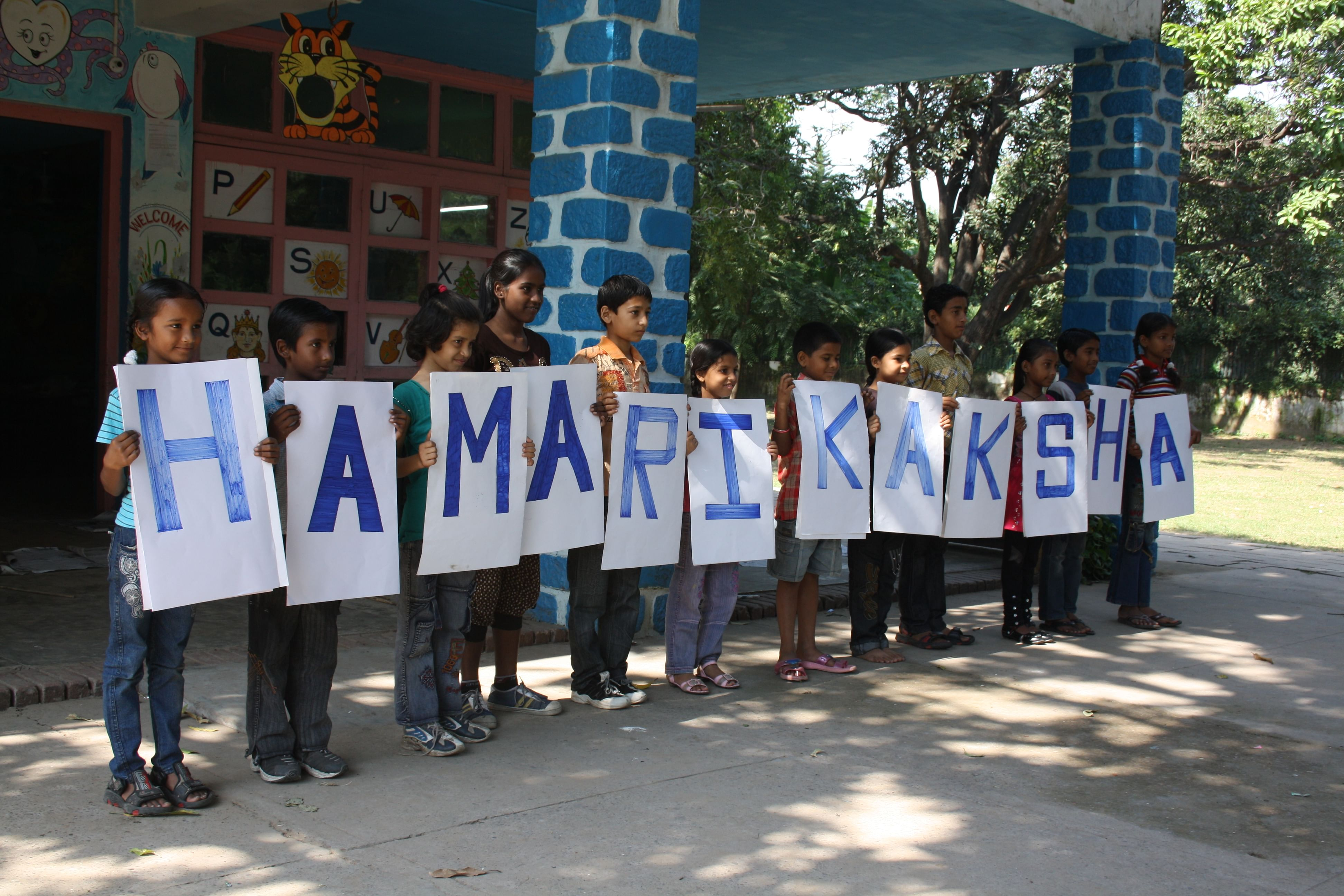 Hamari Kaksha helps the kids to learn the basics which they fail to do in regular schools.