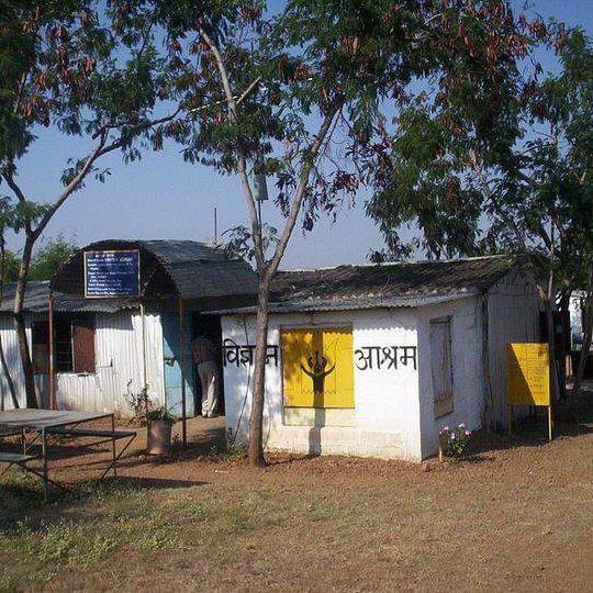 Vigyan Ashram building