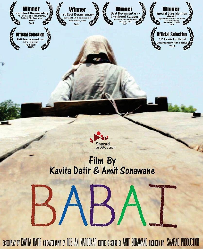 babai (836x1024)