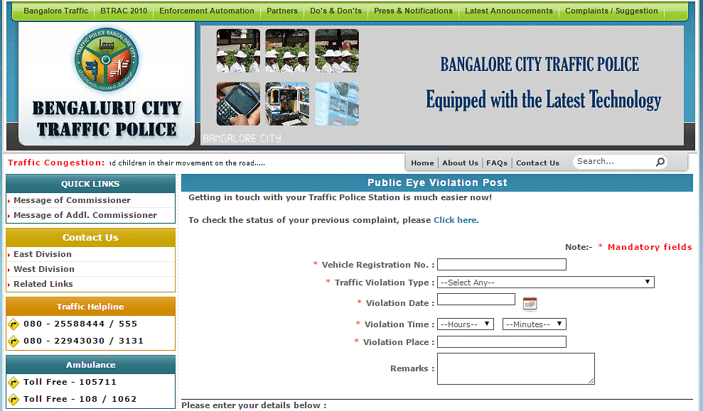 Website for reporting violations under 'Public Eye'