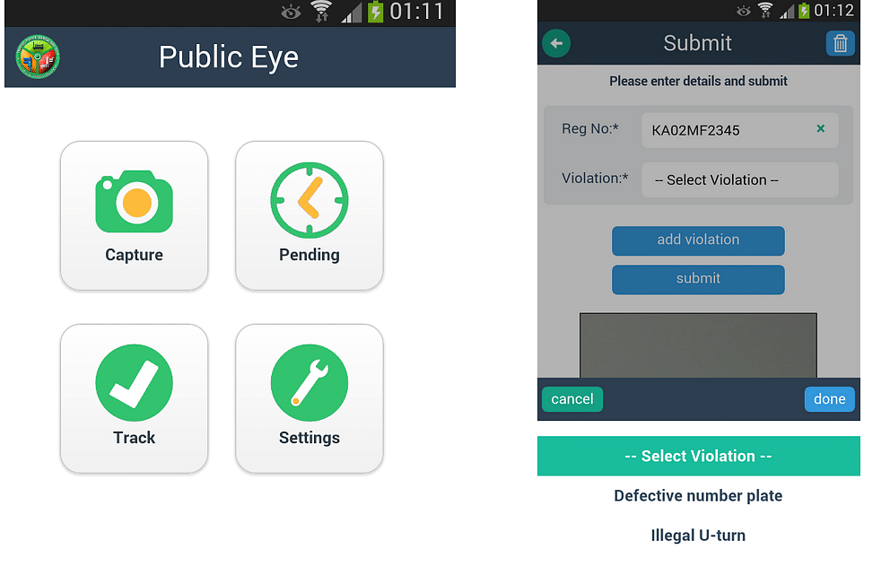 Mobile App of 'Public Eye'