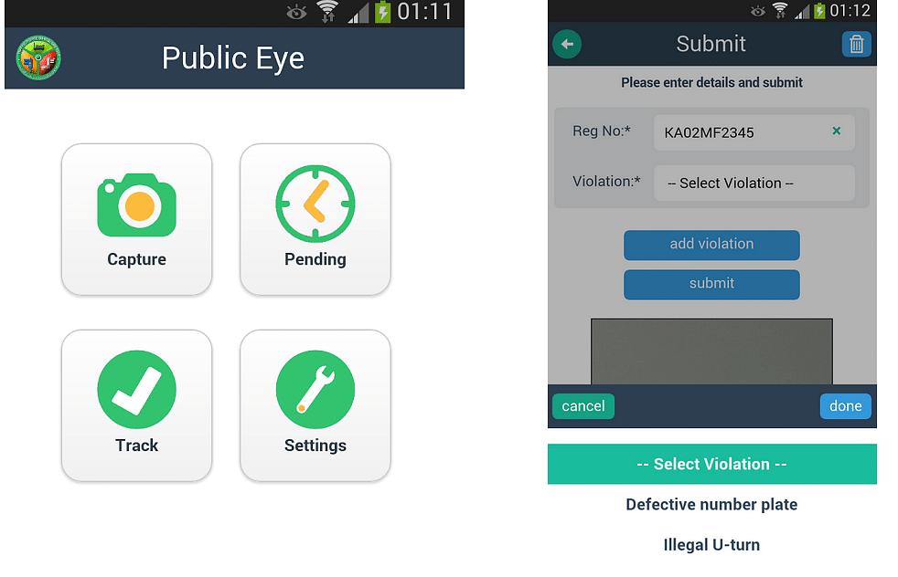 Mobile App of 'Public Eye'