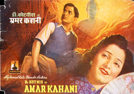 Dr_Kotnis_ki_Amar_Kahani_poster