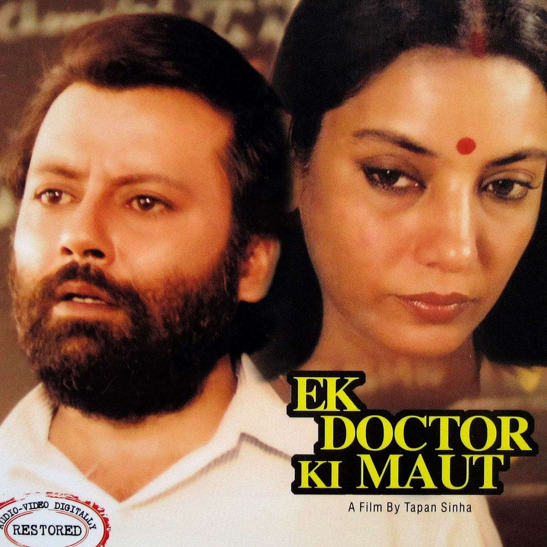 ek-doctor-ki-maut-poster